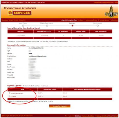 ttd online booking information - all about online booking