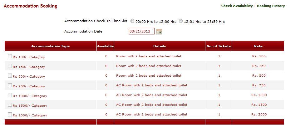 TTD Online booking - TTD Online Booking