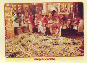 ttd online booking details - Vishesha puja (Monday)