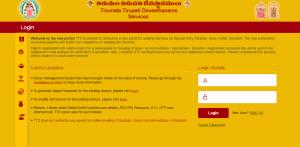 ttd online booking details